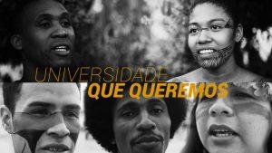 Vídeo: A Universidade que queremos!